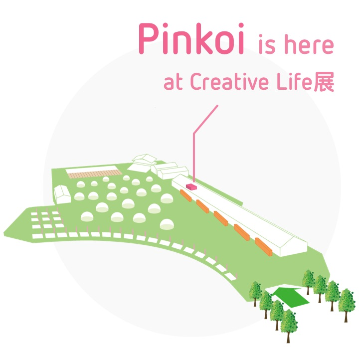 Find Pinkoi here!