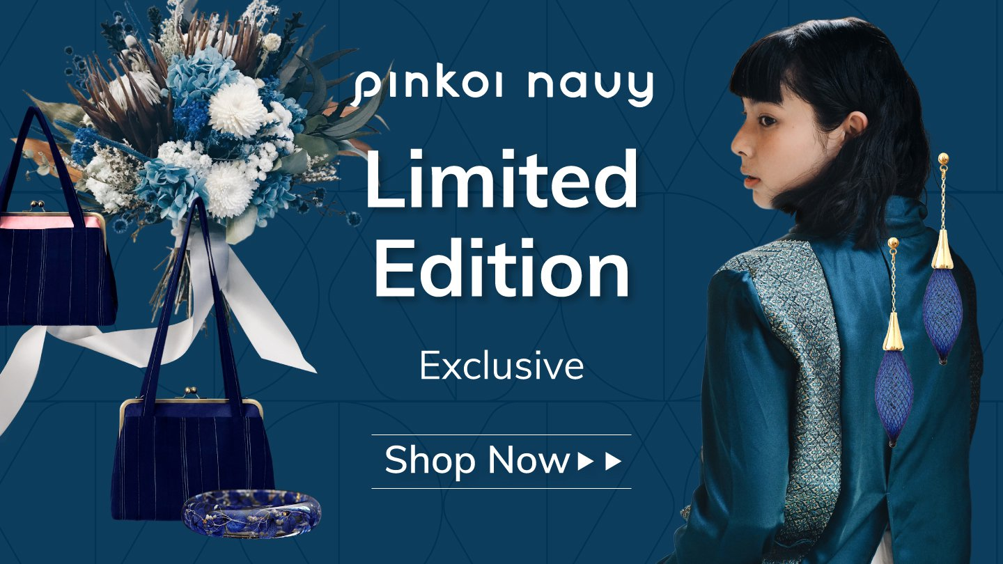 Pinkoi | The place for design gift ideas | Design the way you are