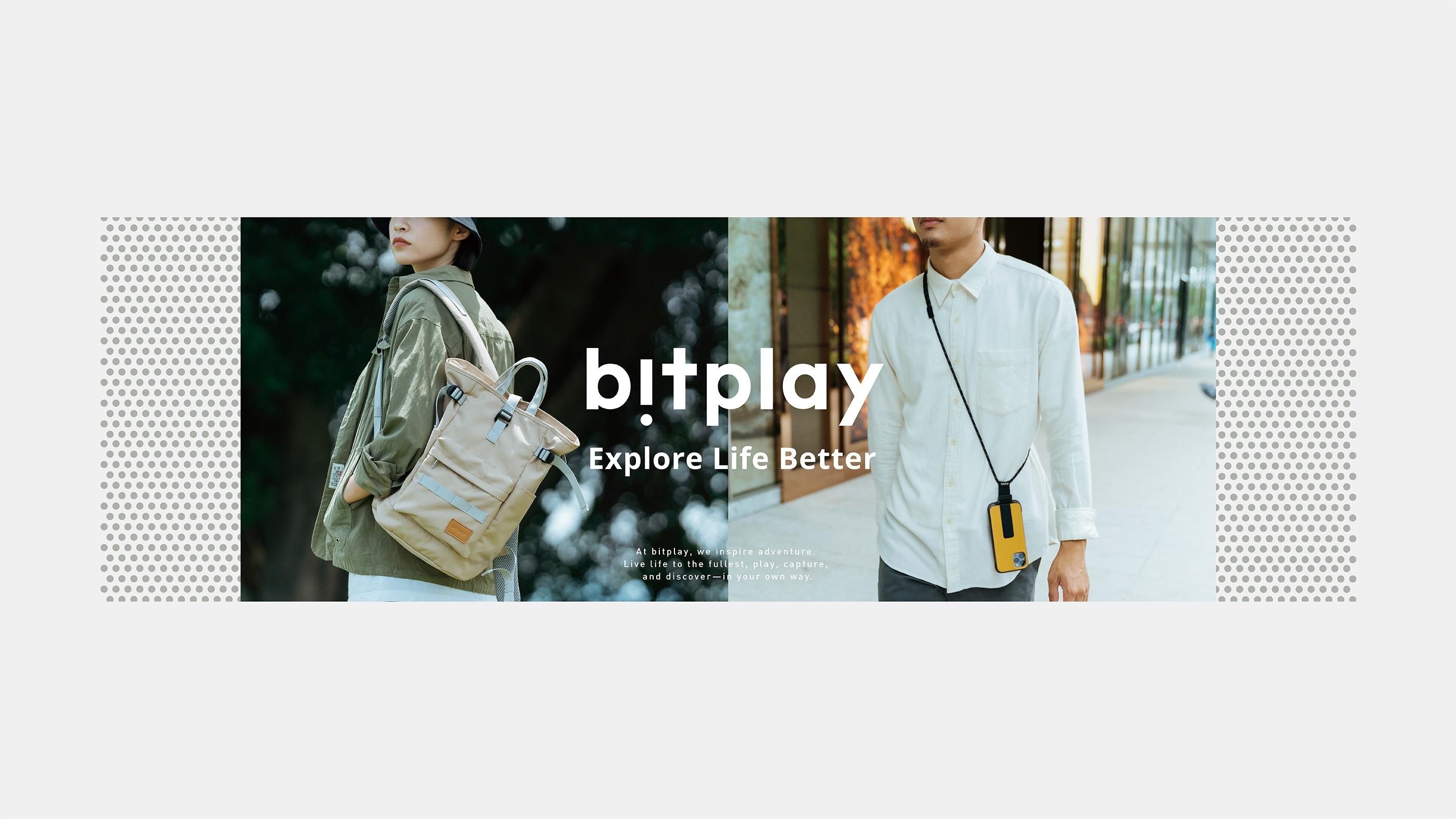 設計師品牌 - bitplay
