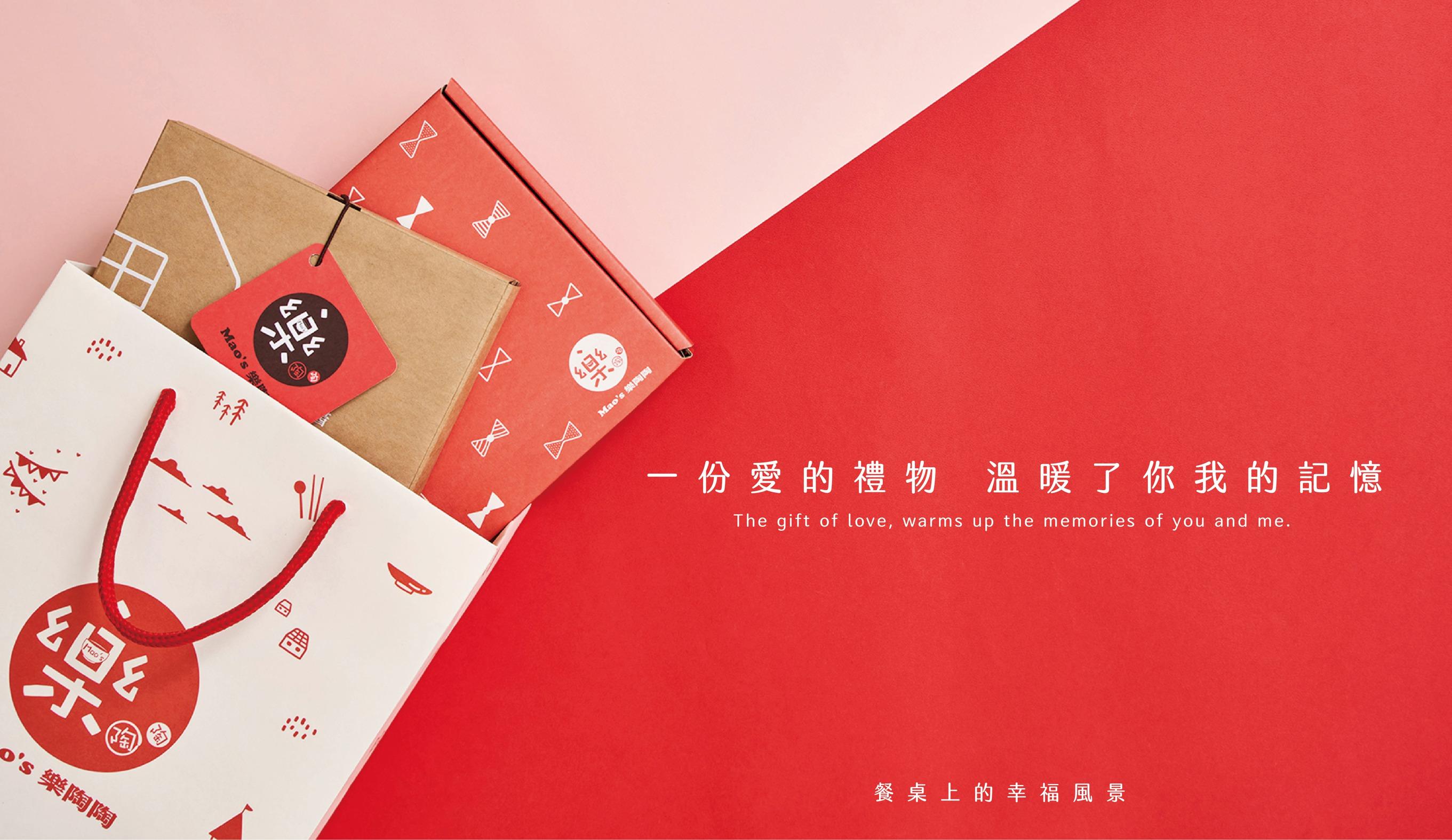 設計師品牌 - Mao's樂陶陶