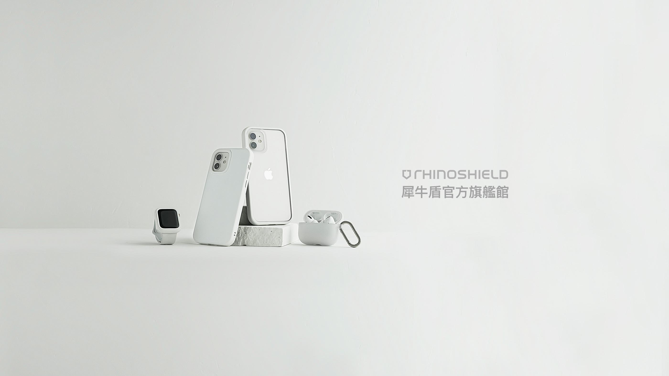 設計師品牌 - 犀牛盾RhinoShield