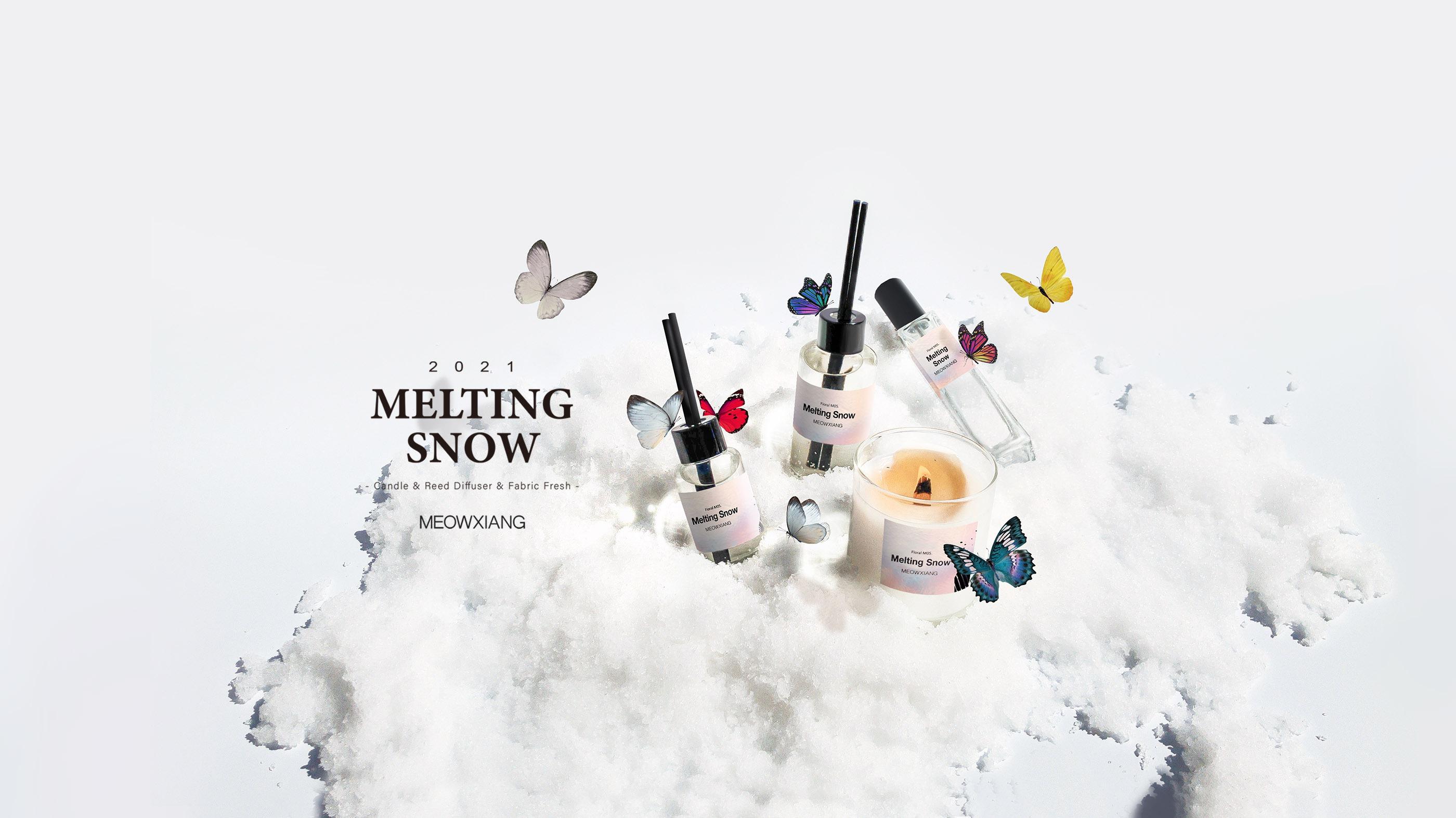 設計師品牌 - 缪香MEOWXIANG