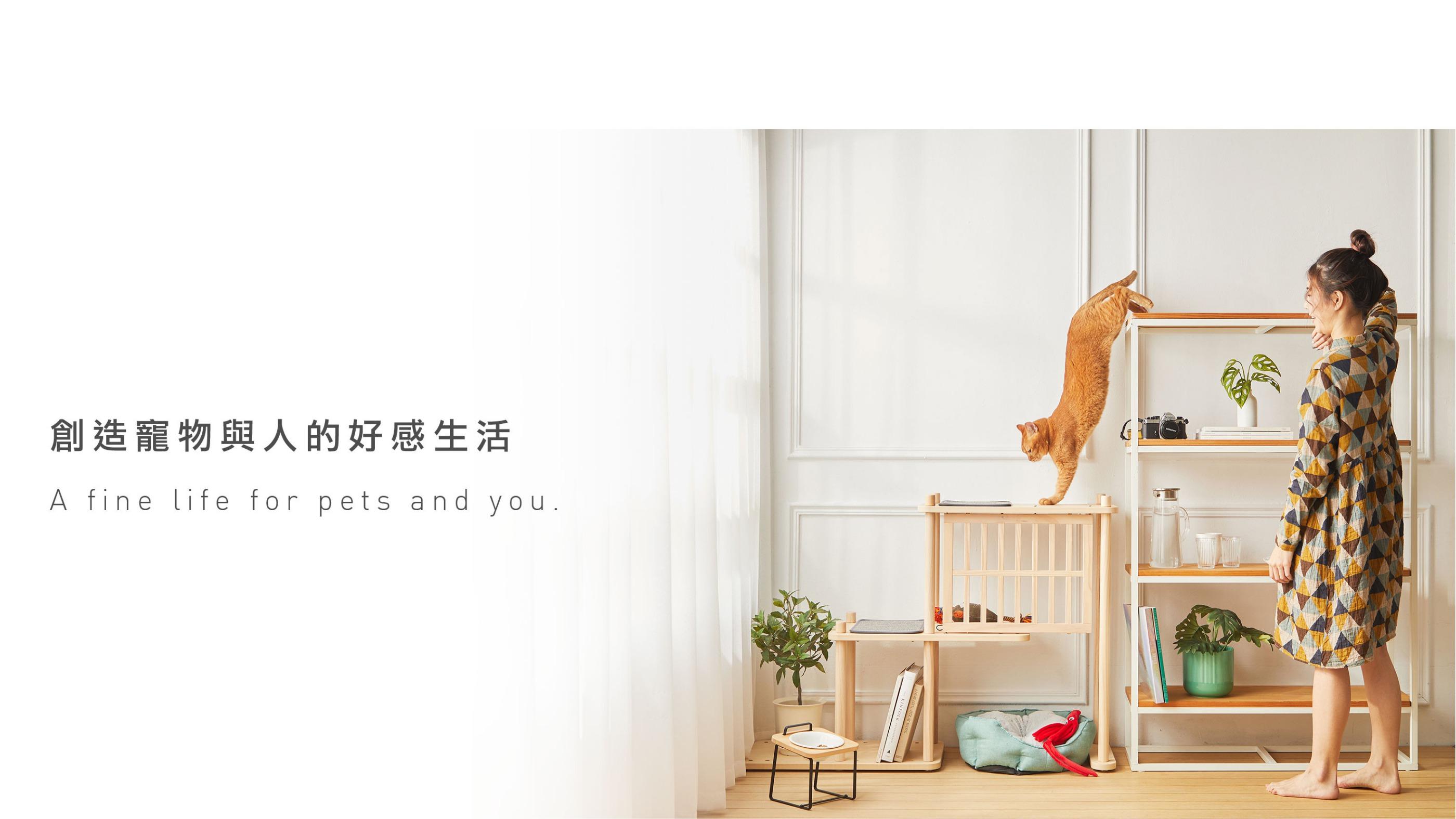 設計師品牌 - 拍拍 寵物用品