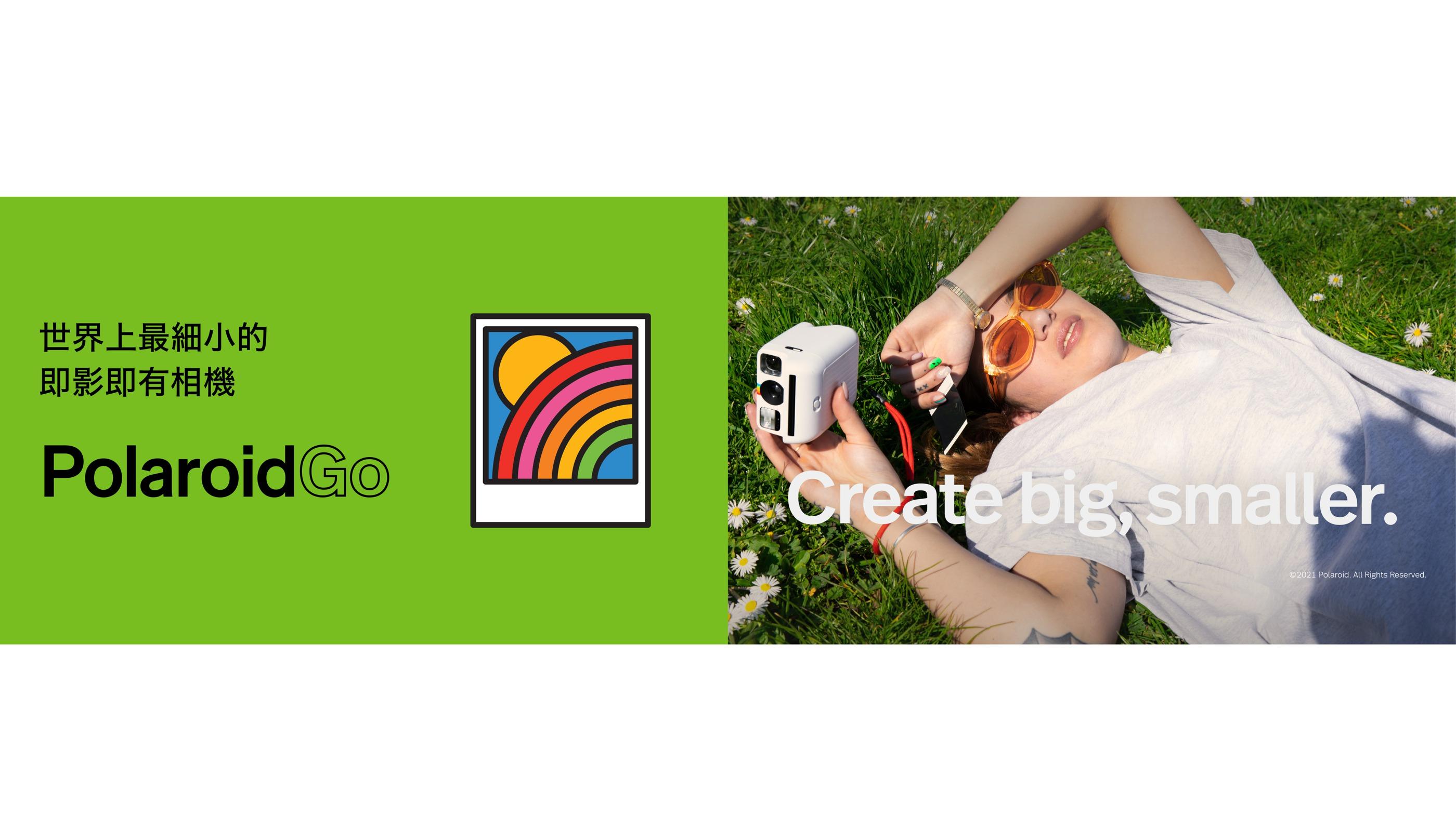 設計師品牌 - Polaroid